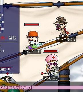 Maple2007s.jpg