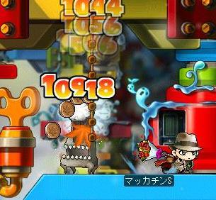 Maple2040a.jpg