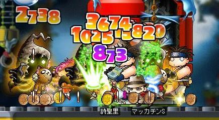 Maple2066a.jpg