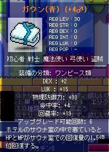 Maple2072a.jpg