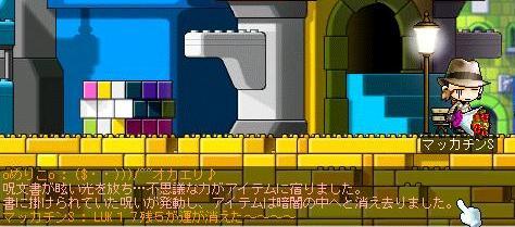 Maple2073a.jpg