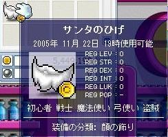 Maple2091a.jpg