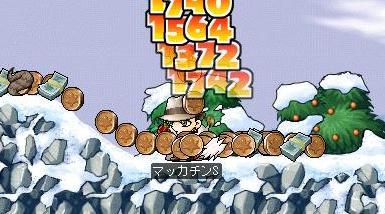 Maple2098a.jpg