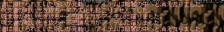 Maple2110a.jpg