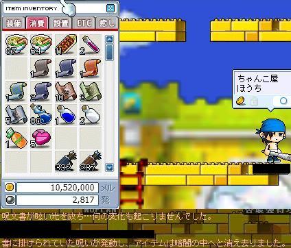 Maple2135a.jpg