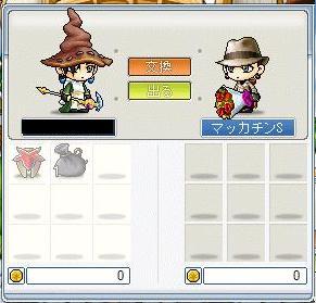 Maple2142a.jpg