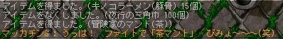 Maple2152a.jpg