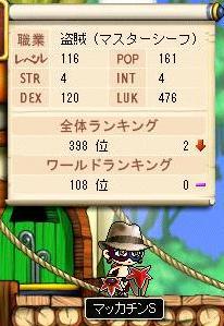 Maple2166a.jpg