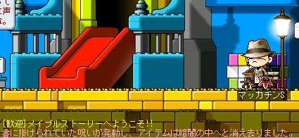 Maple2174a.jpg