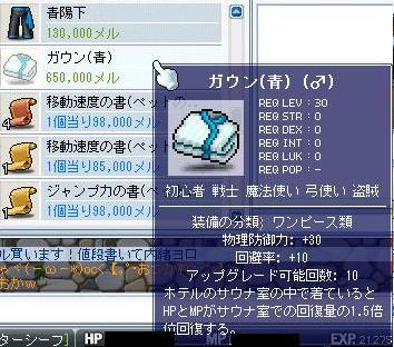 Maple2176a.jpg