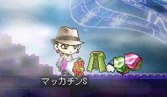 Maple2189a.jpg