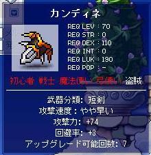 Maple2215a.jpg