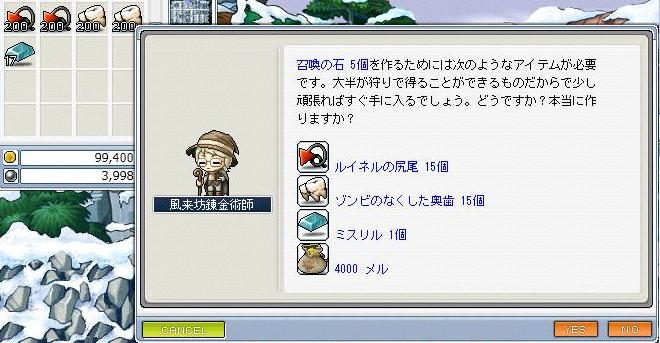 Maple2217a.jpg