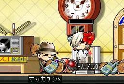 Maple2280a.jpg