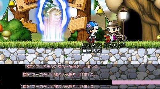 Maple2294a.jpg