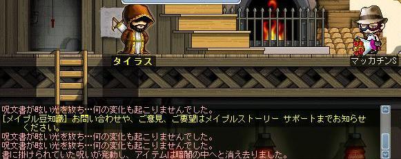 Maple2297a.jpg