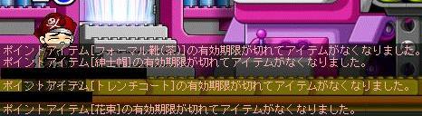 Maple2313a.jpg