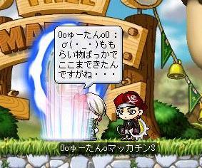 Maple2315a.jpg