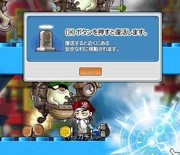 Maple2337a.jpg