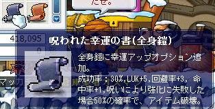 Maple2458a.jpg