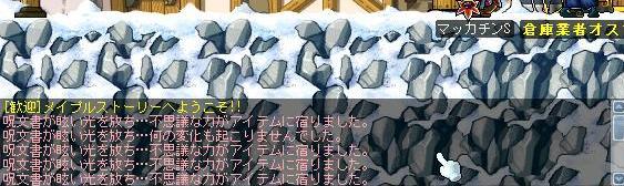 Maple2460a.jpg