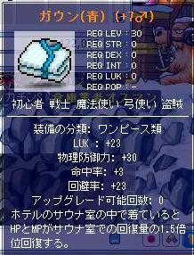Maple2461a.jpg