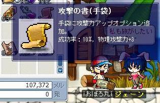 Maple2476a.jpg
