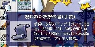 Maple2520a.jpg