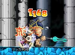 Maple2719a.jpg