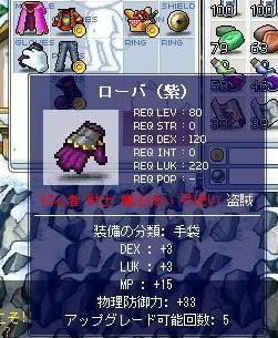 Maple2794a.jpg