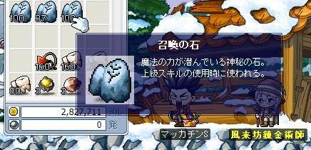 Maple2836a.jpg