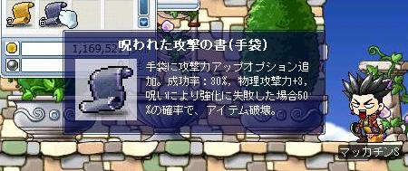 Maple2865a.jpg