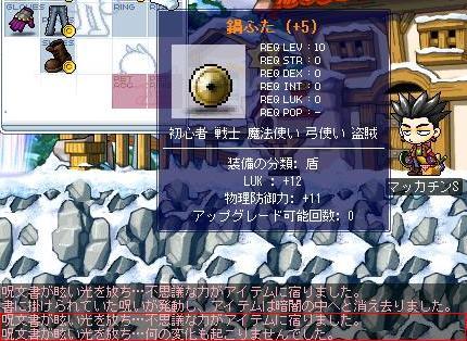 Maple2880a.jpg