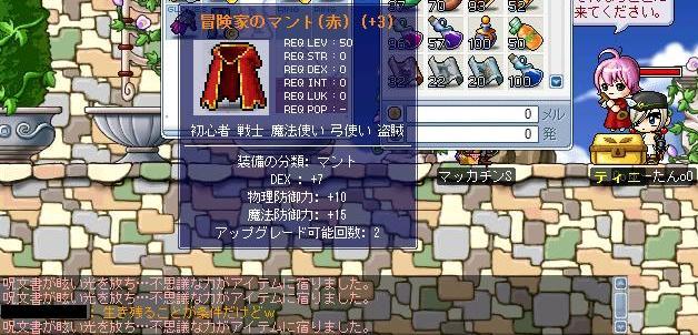 Maple2882a.jpg