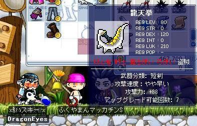Maple2900a.jpg