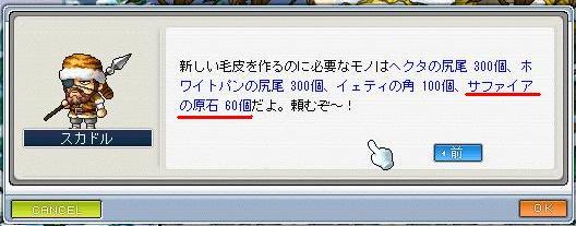 Maple2943a.jpg