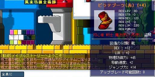 Maple2982a.jpg