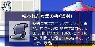Maple3058a.jpg