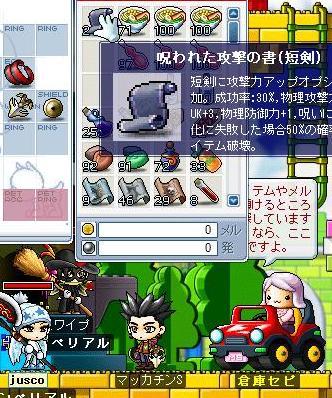 Maple3083a.jpg