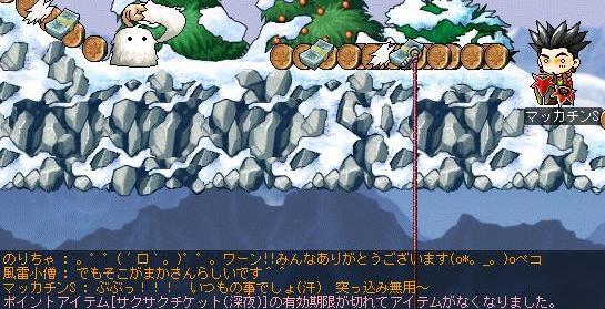 Maple3110a.jpg