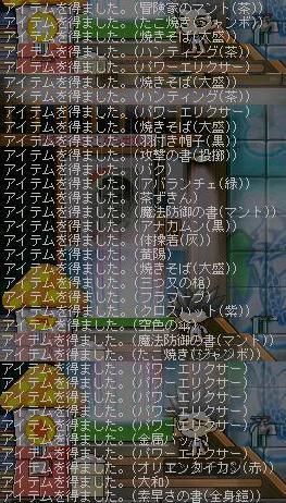 Maple3114a.jpg