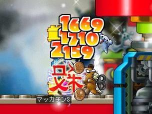 Maple3234a.jpg