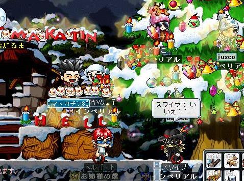 Maple3239a.jpg