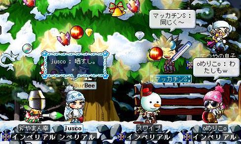 Maple3244a.jpg