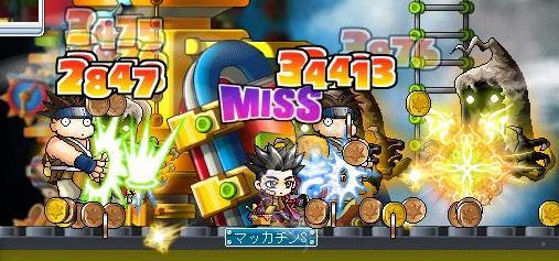 Maple3247a.jpg