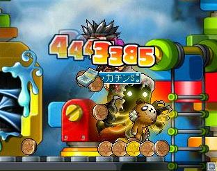Maple3248a.jpg