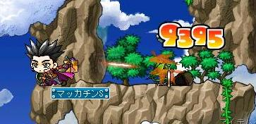 Maple3267a.jpg