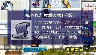 Maple3276a.jpg