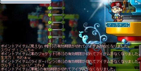 Maple3279a.jpg