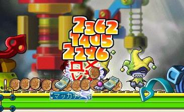 Maple3280a.jpg